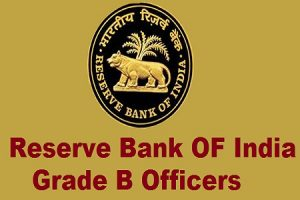 Reserve Bank of India, Government Jobs